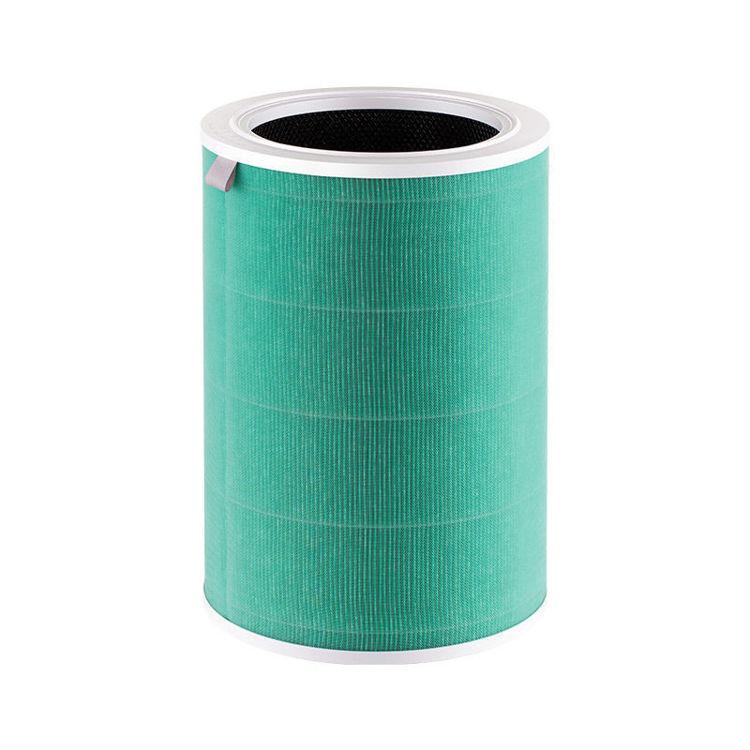Slika Mi Air Purifier Anti-formaldehyde S1 | Filter za pročišćivač zraka