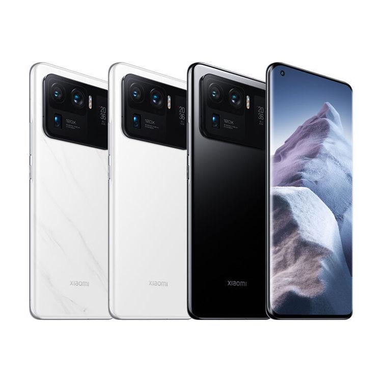 xiaomi-mi-11-ultra-5g-mobitel